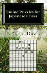 shogibook